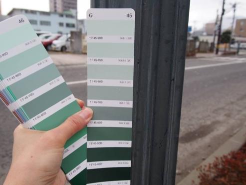 カラーコーディネーター外崎由香 函館測色緑