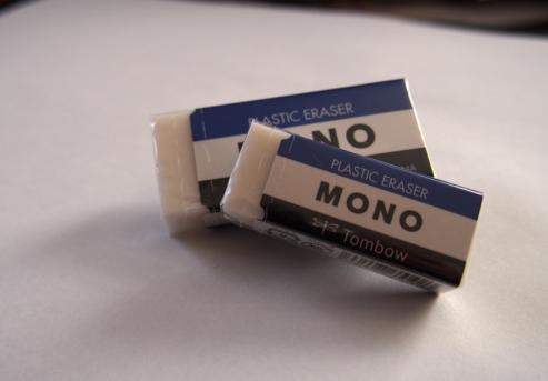 商標登録 色彩 MONO消しゴム