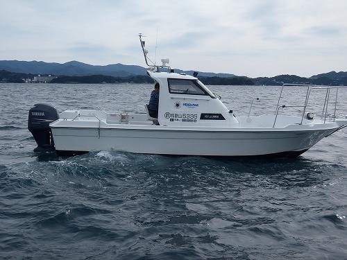 サウスカレント1号艇