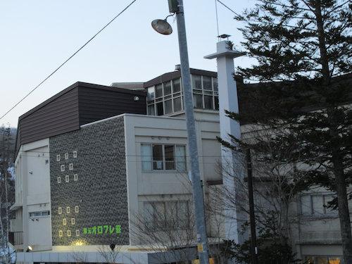 15.03.22.つれづれ1
