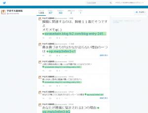 20150507_twitter