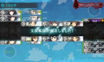 E-3ボス戦8回目昼戦 支援艦隊