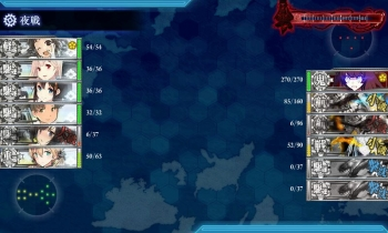 E-3ボス戦8回目夜戦