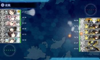 5-3 三川艦隊レベリング1
