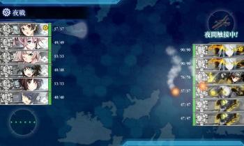 5-3 三川艦隊レベリング2