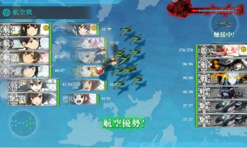 E-2-Kボス艦隊6戦目 開幕航空戦