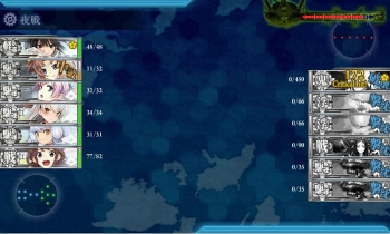 E-4-Mボス戦1戦目夜戦終了