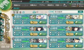 E-6ラストダンス1回目 第四艦隊