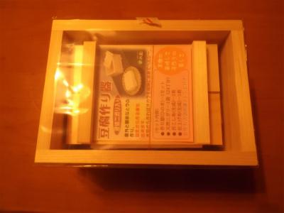 6.26豆腐作り器