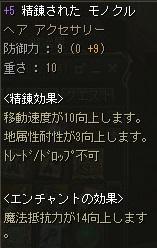 150410-1.jpg