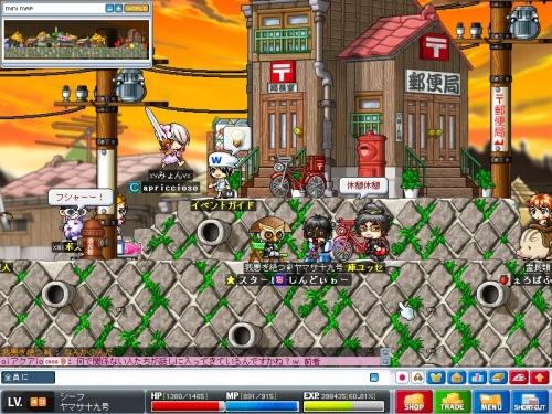 Maple0000 (2)