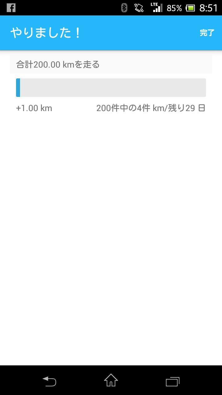 20150703104652cb3.jpg