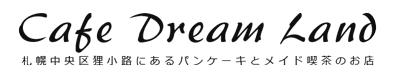 札幌メイド喫茶ガイド