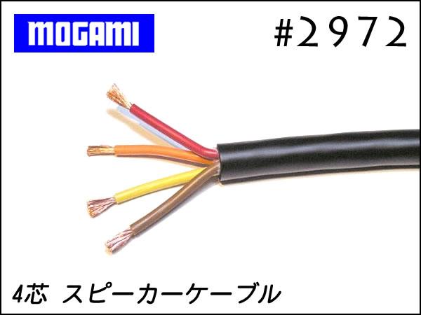 2972-003.jpg