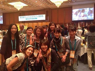 名古屋2015-2