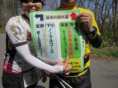 2015駒ヶ岳7