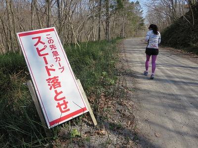 2015駒ヶ岳20