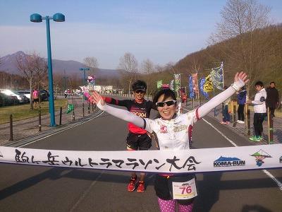 2015駒ヶ岳26