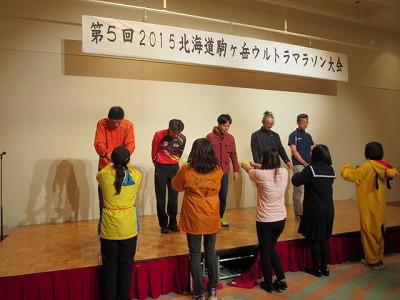 2015駒ヶ岳28