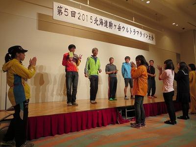 2015駒ヶ岳29