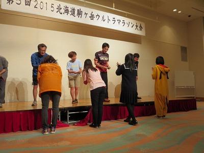 2015駒ヶ岳30