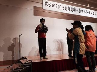 2015駒ヶ岳31