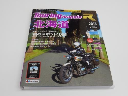 DSCN9783.jpg