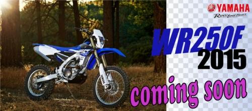 wrf2015coming.jpg