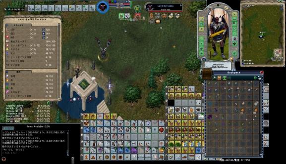 screenshot_272_13.jpg