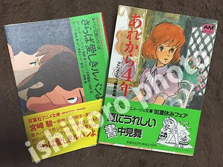 book011.jpg