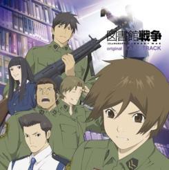 図書館戦争2