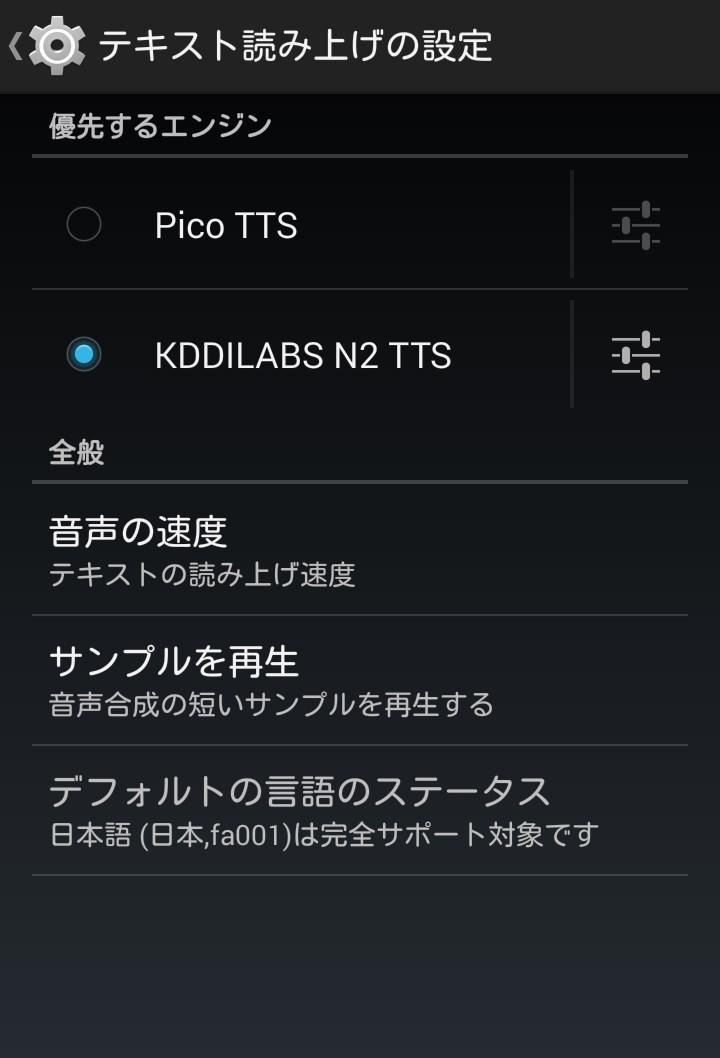 tts03