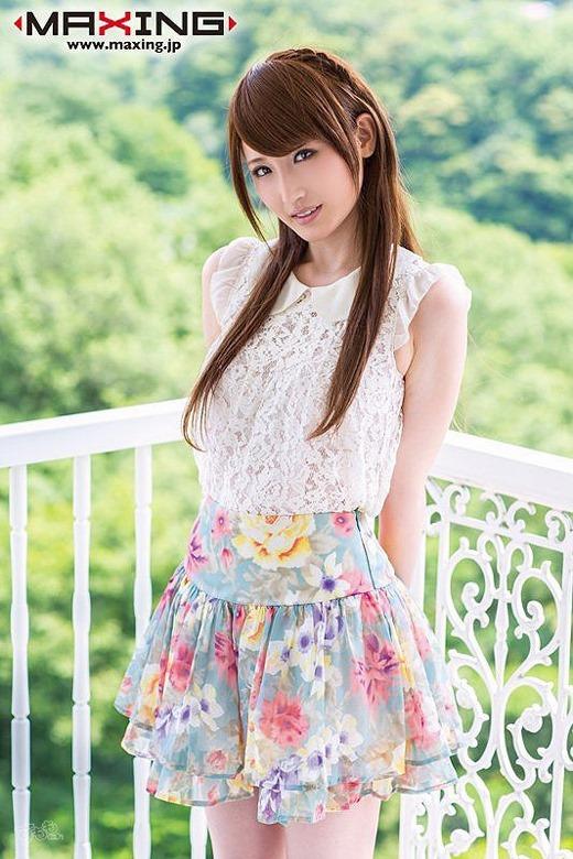 愛沢かりん 52