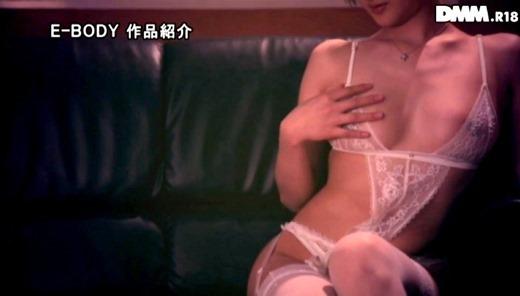 青野セイラ 19