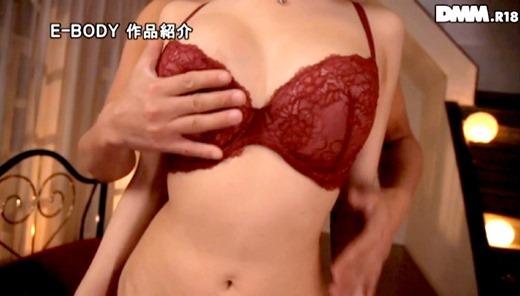 青野セイラ 39