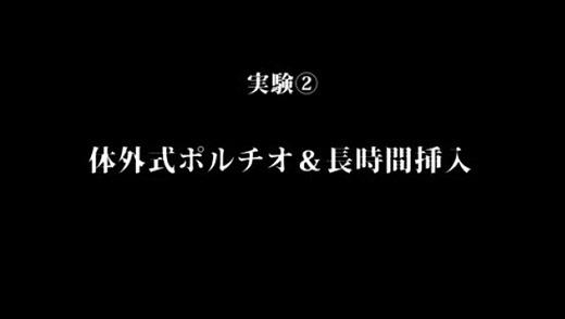 長谷川るい 38