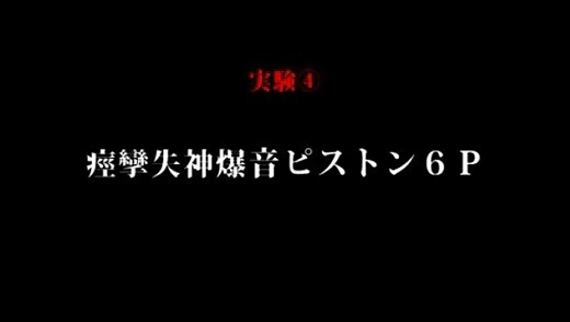 長谷川るい 51