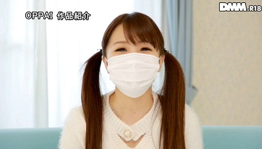 仮面の巨乳女子 15