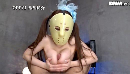 仮面の巨乳女子 22