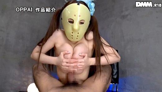仮面の巨乳女子 23