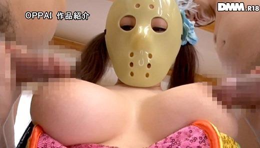 仮面の巨乳女子 28