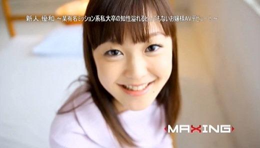 優和mao 51