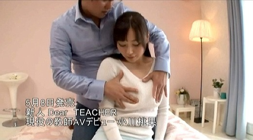 小川桃果 114