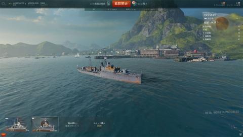 warship02.jpg