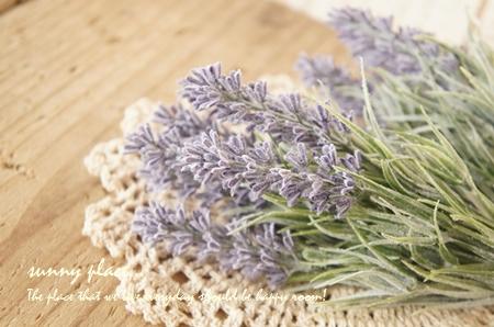 lavender bouquet1-blog