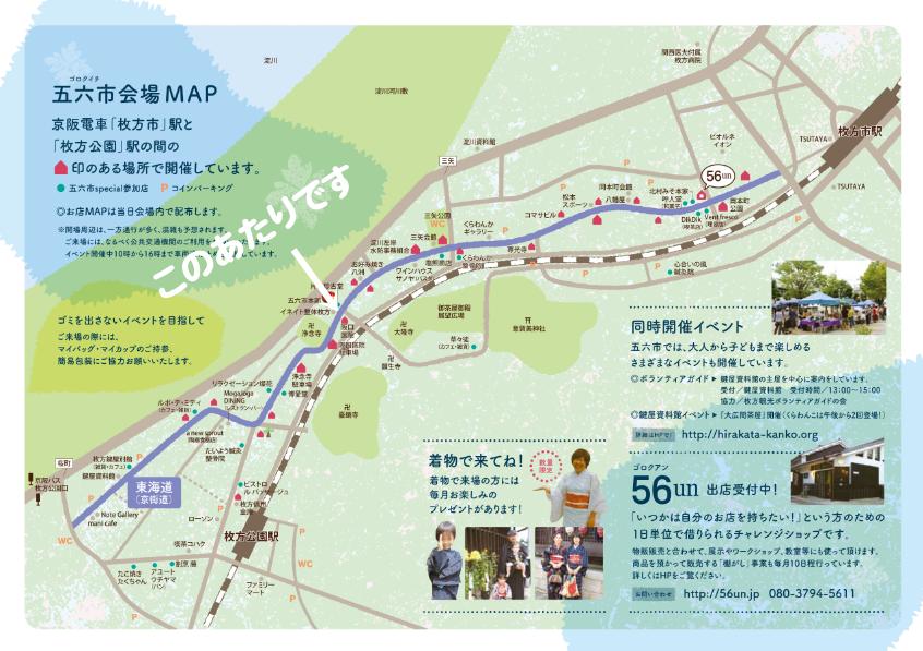 MAP-sakagutiiinn_20150204135333fad.png