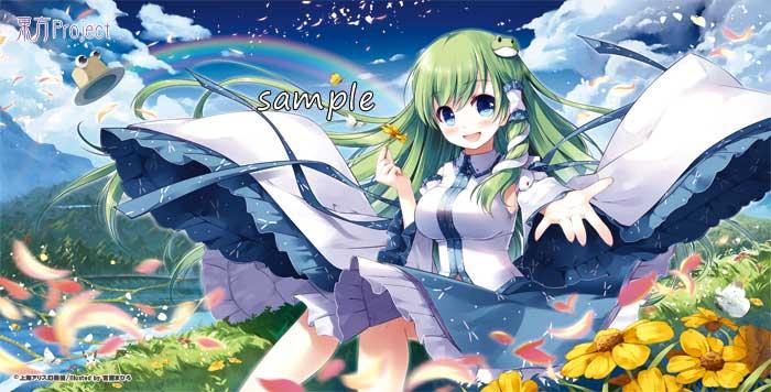 animac-sanae-playmat-20150702-1.jpg