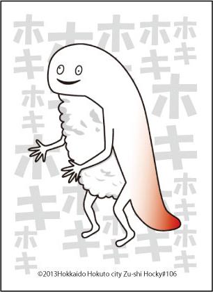 ずーしーほっきーのスリーブ ホキホキ柄 , islv20150323,zushihocky,1