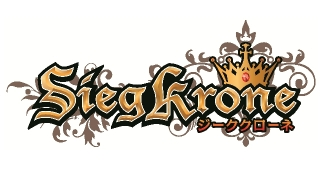 siegkrone-logo-20150630.jpg
