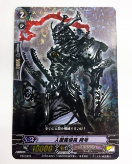 vg-garo-movie-colabo-20150325-pr-card1.jpg